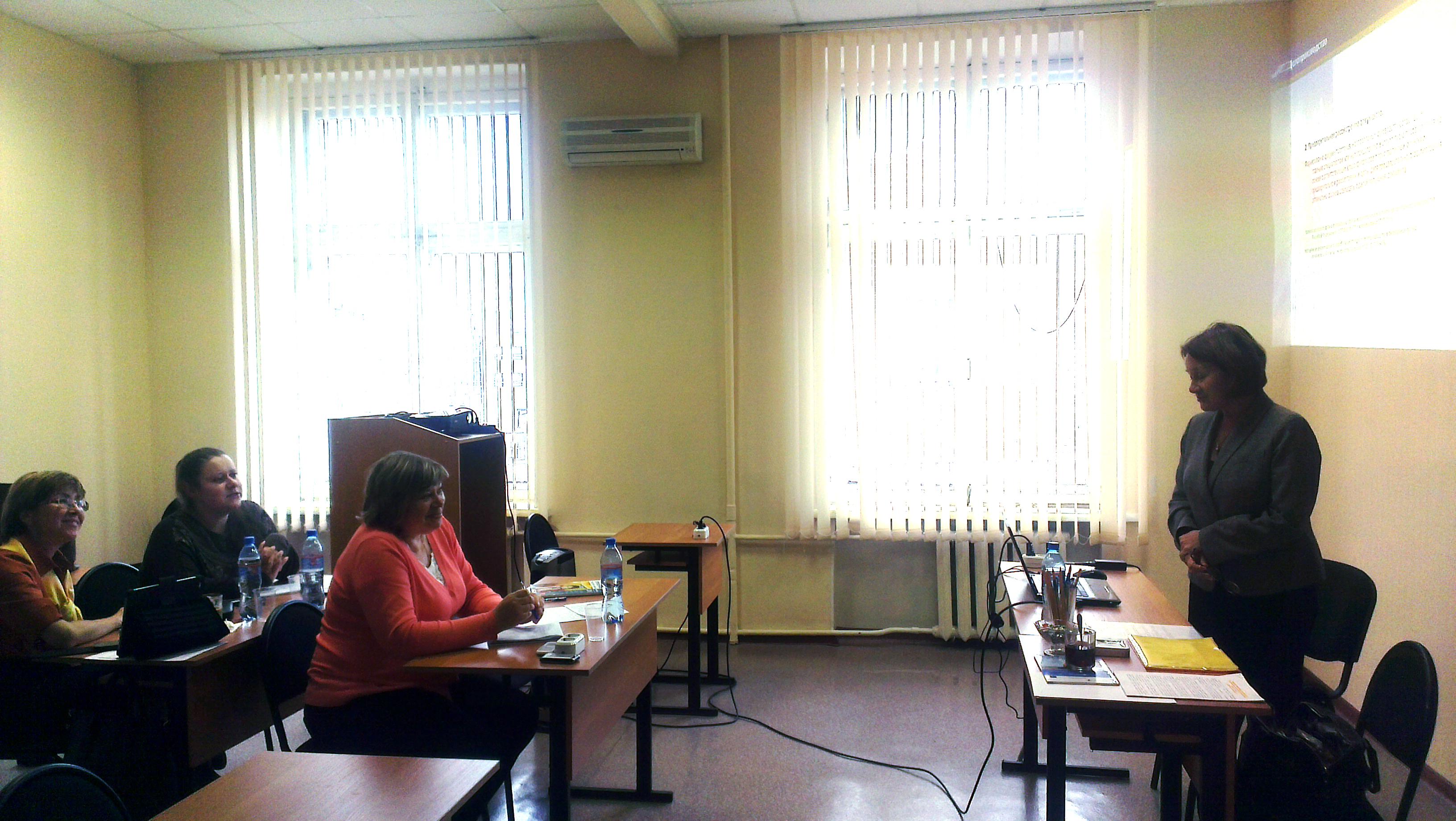 Семинар Иритиковой Веры Степановны в Центре профессионального образования ДИТАД