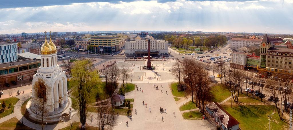 20110424-Kaliningrad_Panorama1.jpg