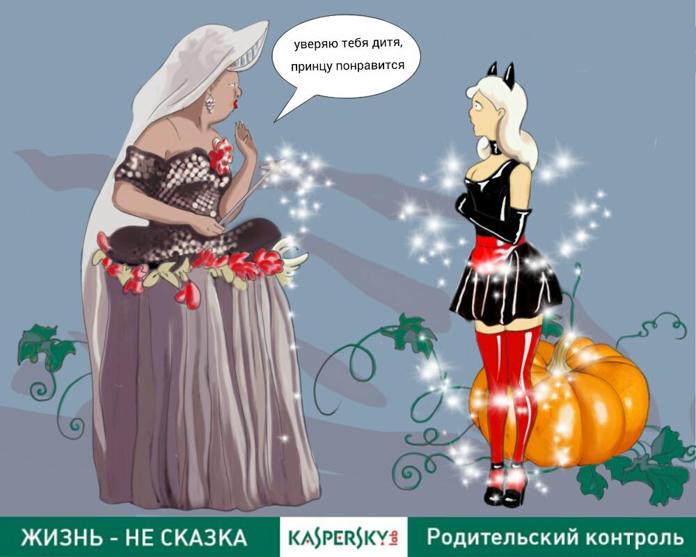 zhivoy-zhurnal-chitat-prostitutka-ket