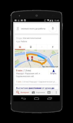 Google обновил карточки с маршрутами