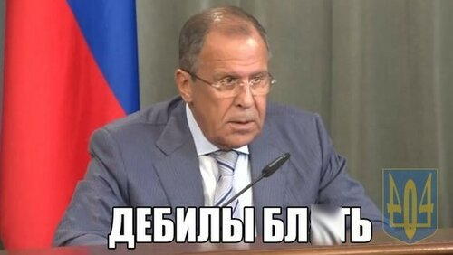 Россия и Запад: Не вмешивайтесь в наши дела