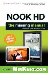 Книга NOOK HD The Missing Manual