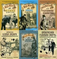 Книга Ретро-детектив в 23 книгах fb2 27,8Мб