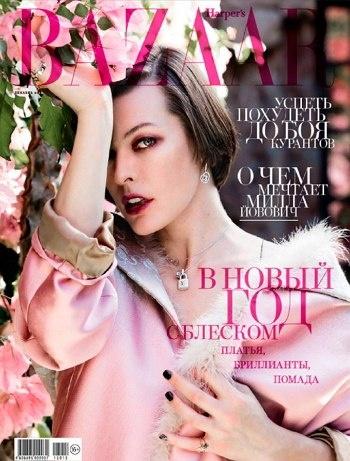 Книга Журнал: Harpers Bazaar №12 (декабрь 2013)