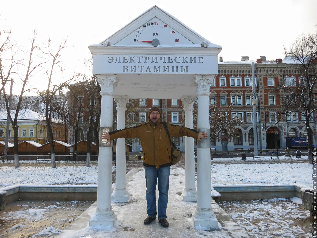 Девочки по вызову Маркина ул. интим Мелитопольский переулок