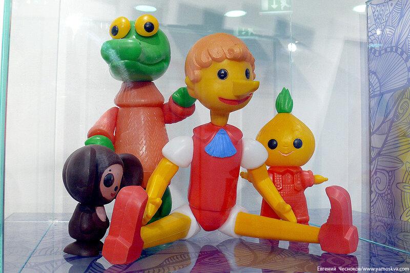 Весна. Детский мир. Музей. 31.03.15.08..jpg