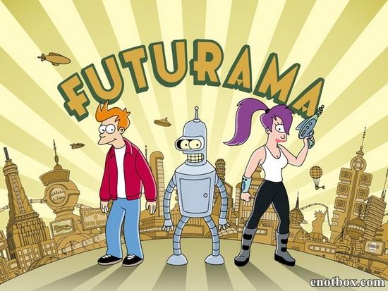 Футурама / Futurama 1-7 сезон (1999-2013/HDRip/DVDRip/WEB-DLRip)