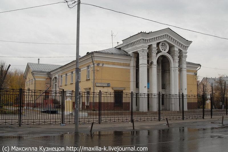 ДК в Курьяново