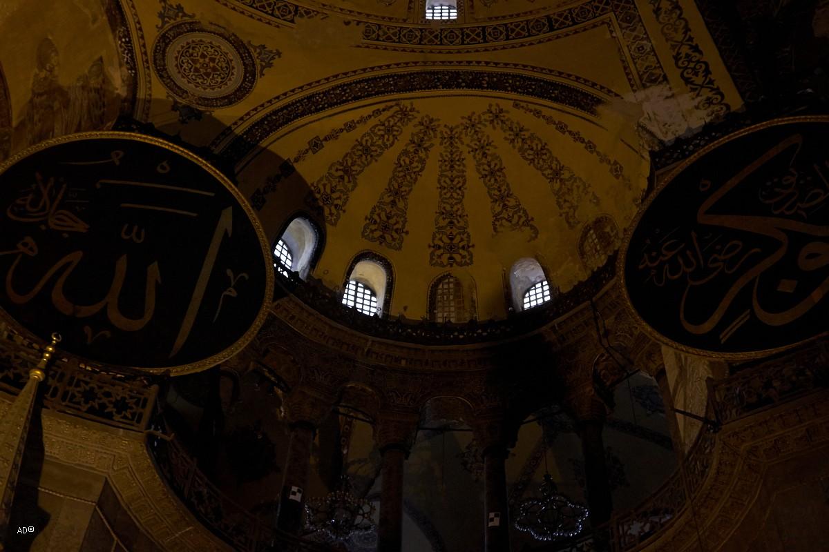 Стамбул - Святая София