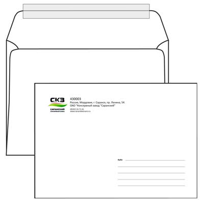конверты С4