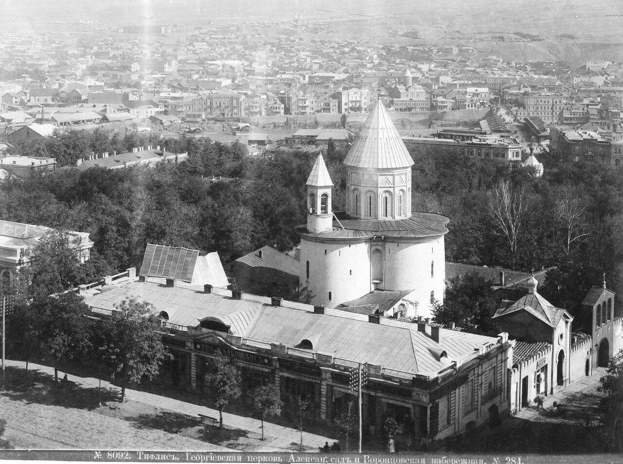 Георгиевская церковь. Александровский сад и Воронцовская набережная