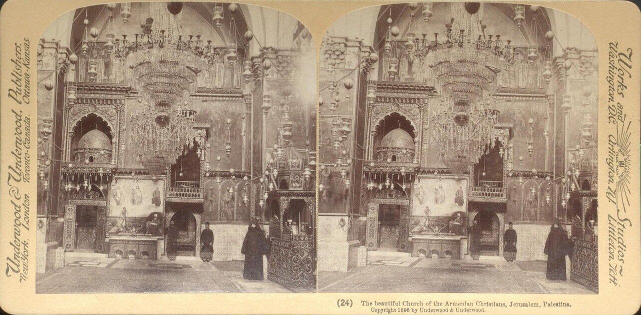 Иерусалим. Интерьер Армянской церкви. 1896