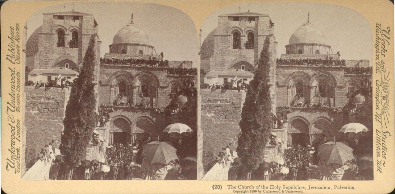 Иерусалим. Храм Гроба Господня