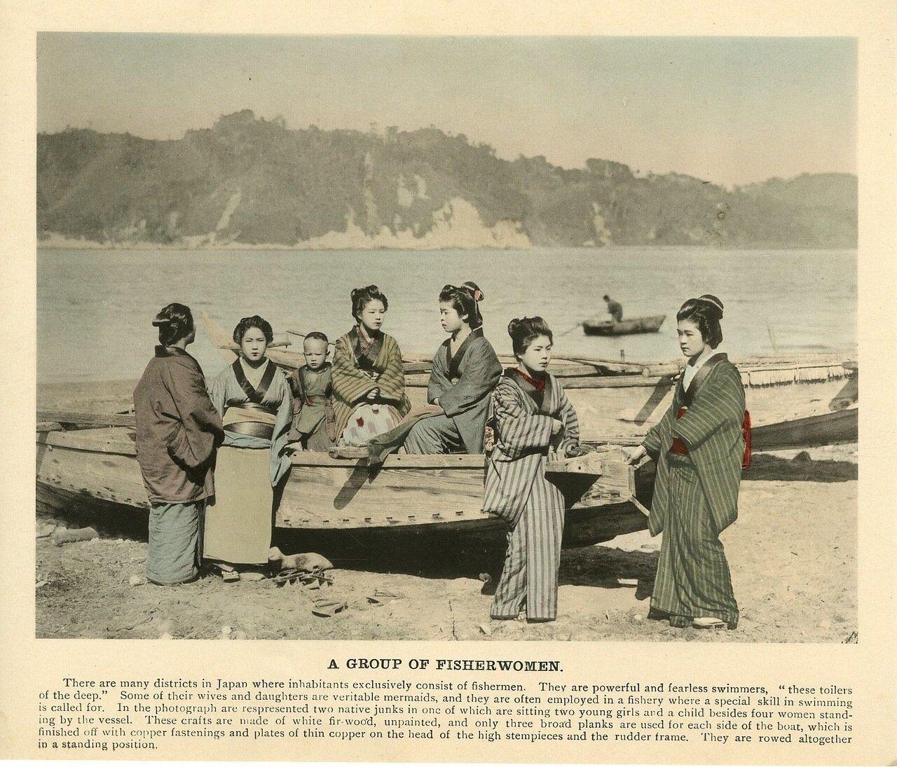 Рыбачки из Огавы
