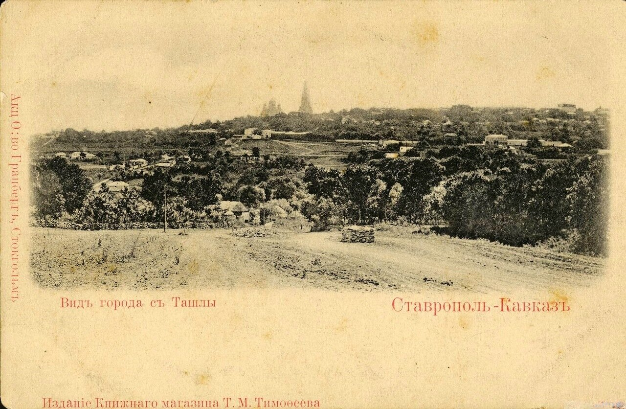 Вид города с Тишлы