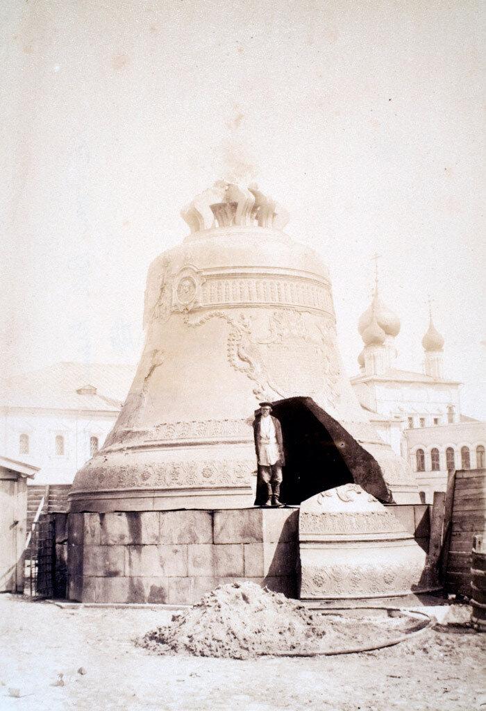19. Москва. Кремль, Царь-колокол