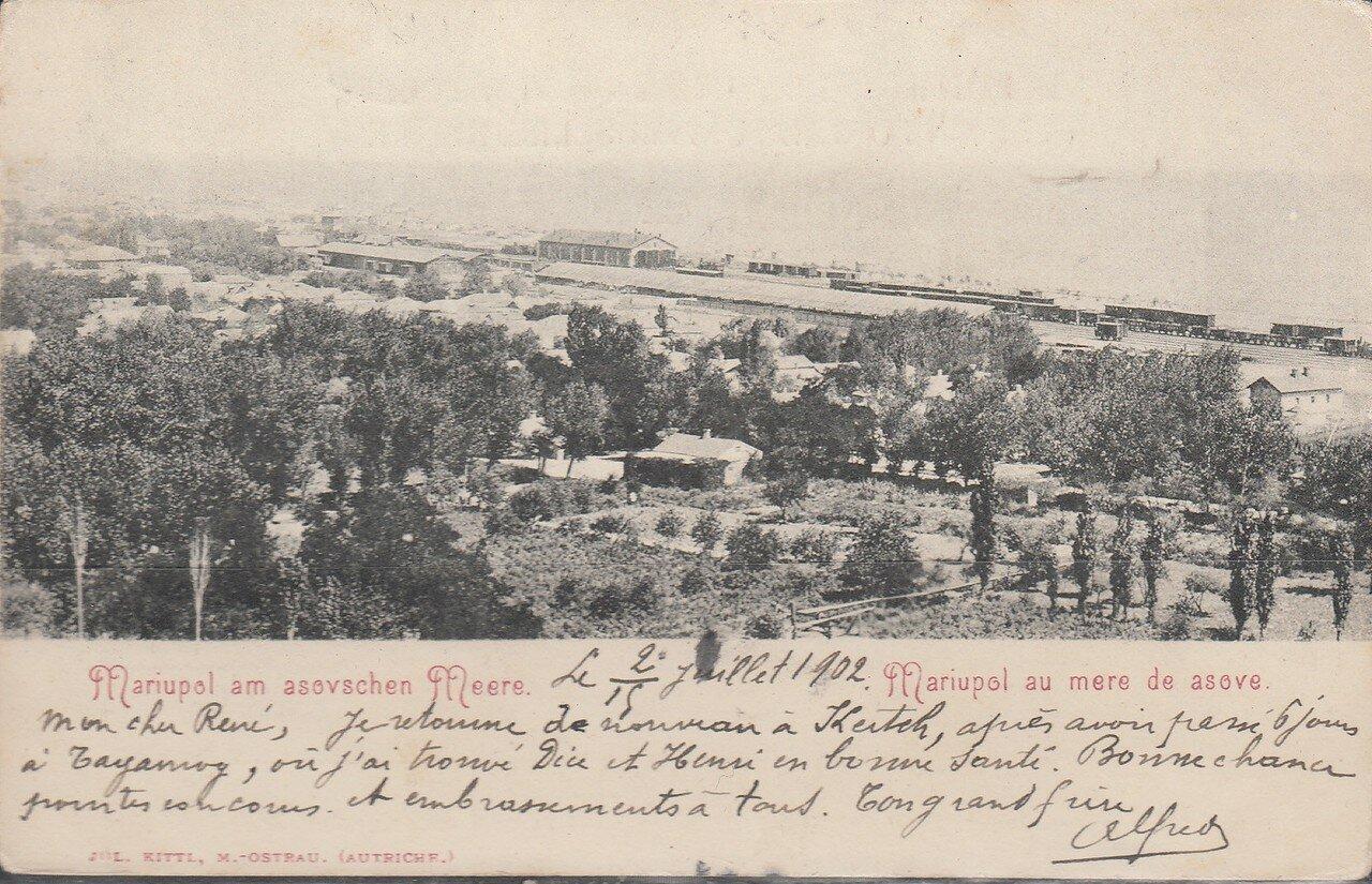 Общий вид. 1885