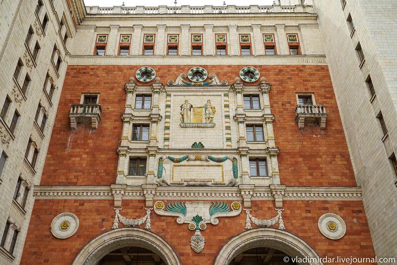 Настенные панно главного здания МГУ
