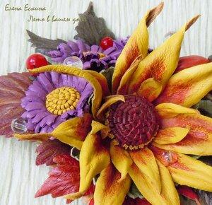 Цветы из кожи - Страница 13 0_897bf_188d4c8e_M