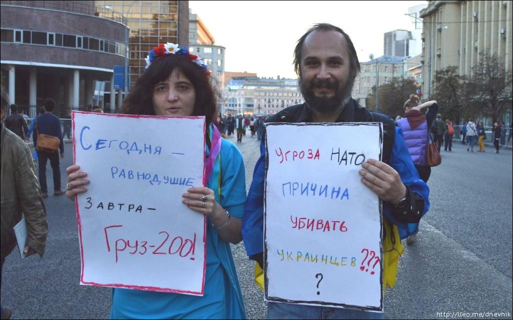 Мишка Вербицкий и Юлька Фридман. 21 сент. 2014 года Марш Мира, Москва, РФ