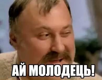 На футбольном матче Украина-Исландия развернут самый большой в мире флаг Украины - Цензор.НЕТ 4430