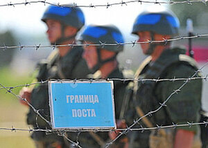 Россия: вывод контингента из Приднестровья обернется последствиями