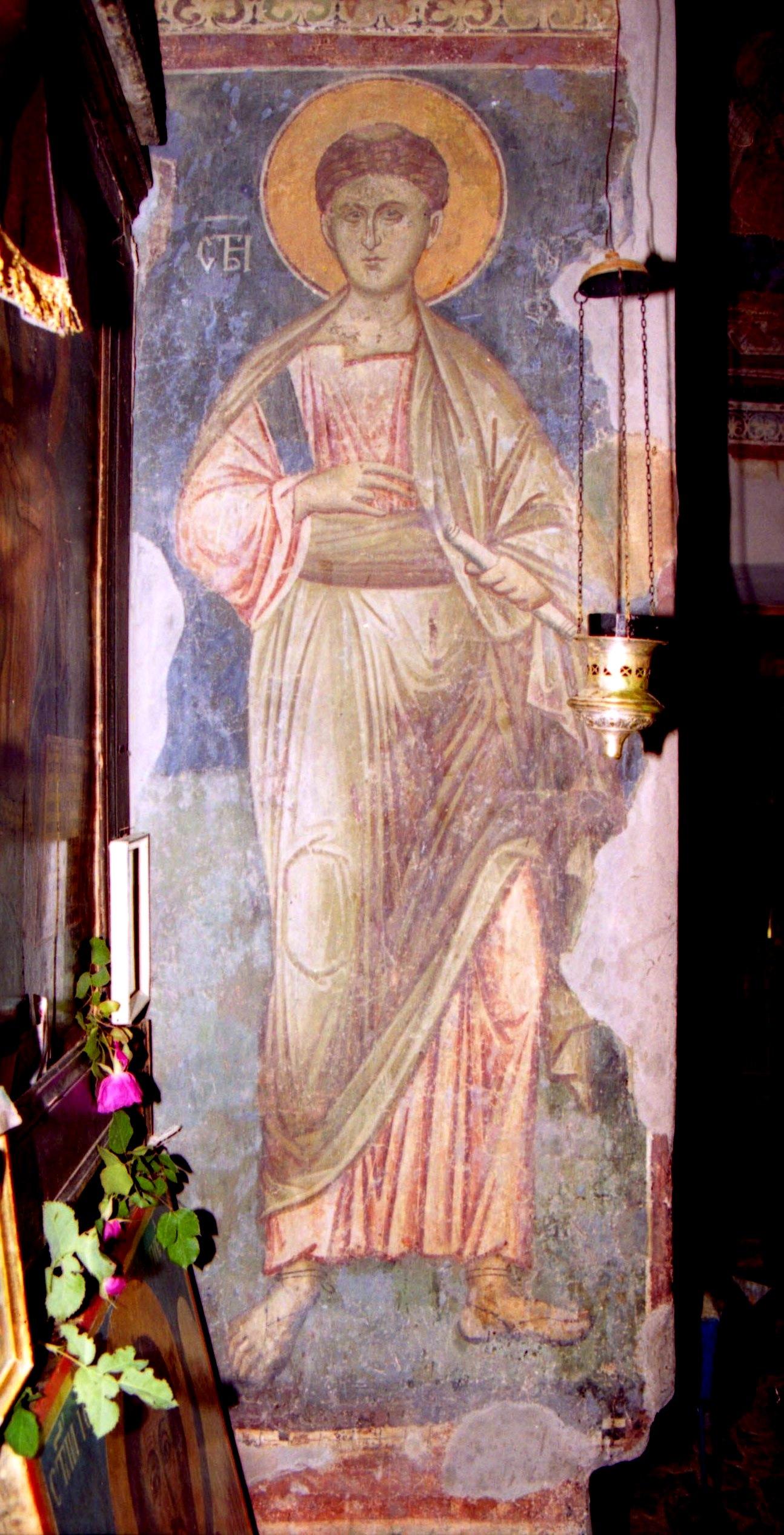 Святой Первомученик Архидиакон Стефан. Фреска в церкви Спаса в Кучевиште, Македония. XIV век.