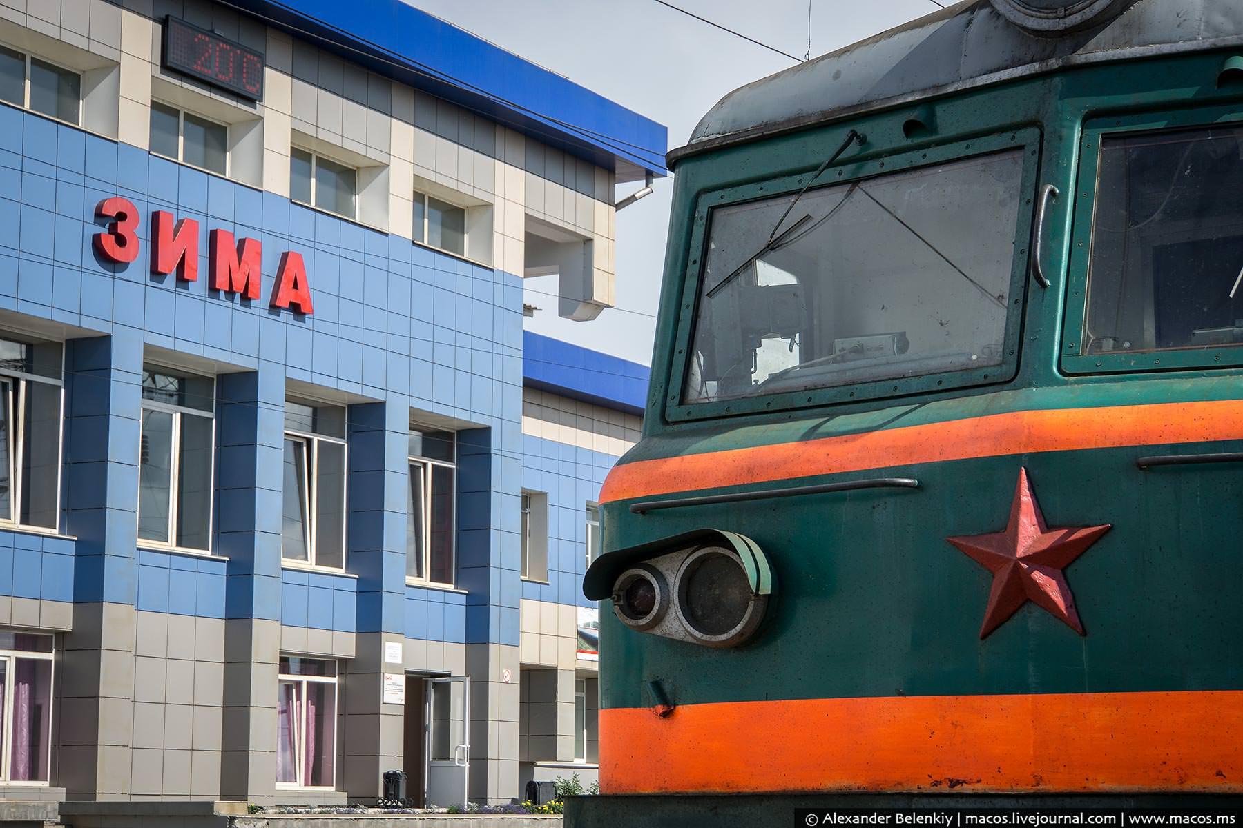 Поезд 100э москва владивосток купить билеты сицилия забронировать отель