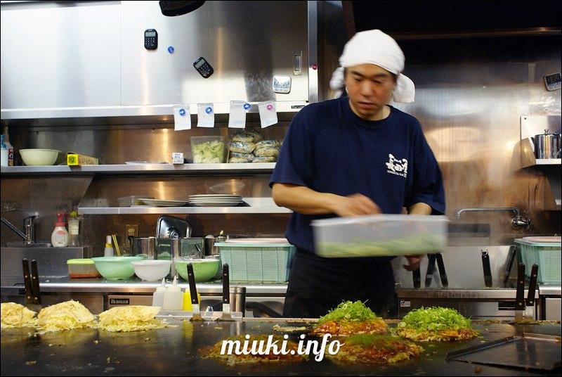 Окономияки (видео-рецепт)