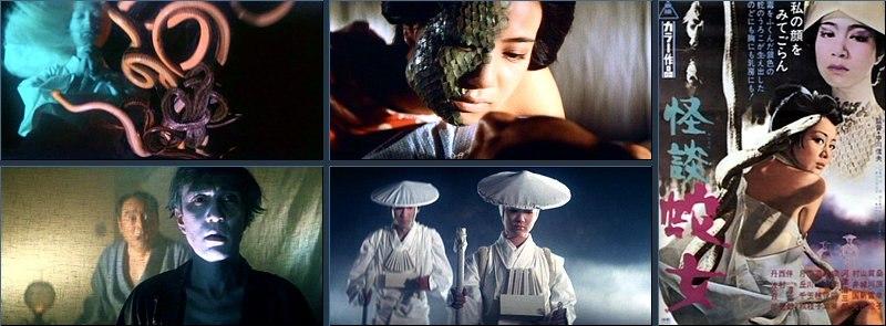 Эстетика японских фильмов в свете традиционно японских мифологических и философских взглядов