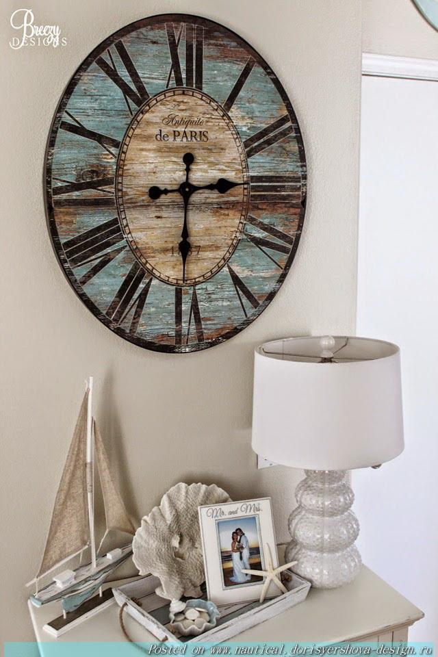 морской интерьер. белый. голубой, бирюзовый, часы, ампа