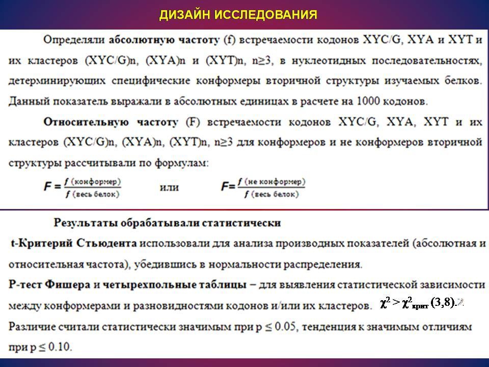 http://img-fotki.yandex.ru/get/6733/158289418.195/0_fc3ac_f972ff5b_orig.jpg