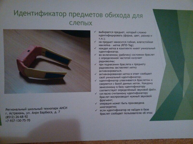 Астрахань-проекты-01.jpg