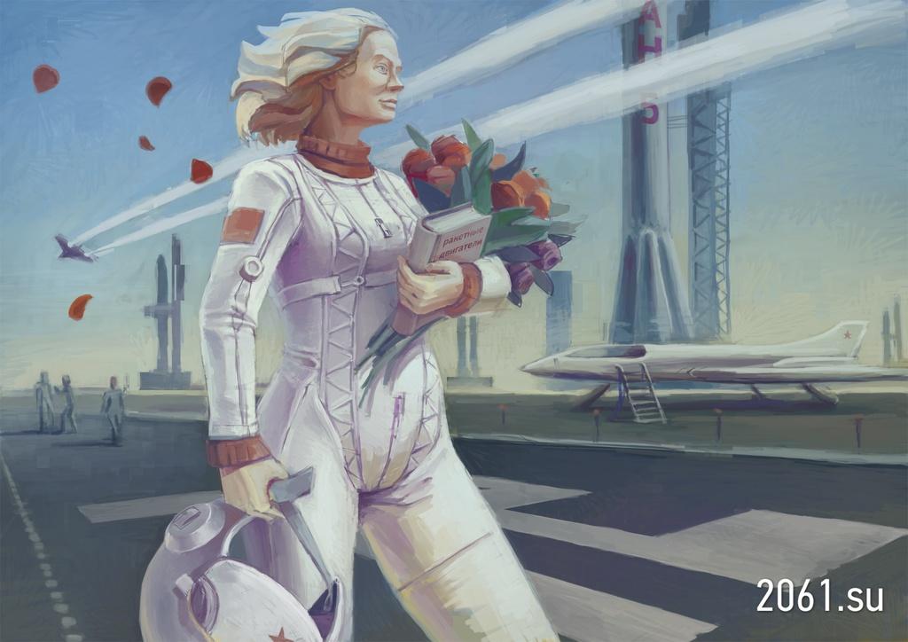 Советская девушка 2061 года. Конкурсные работы. 41 девушка будущего.