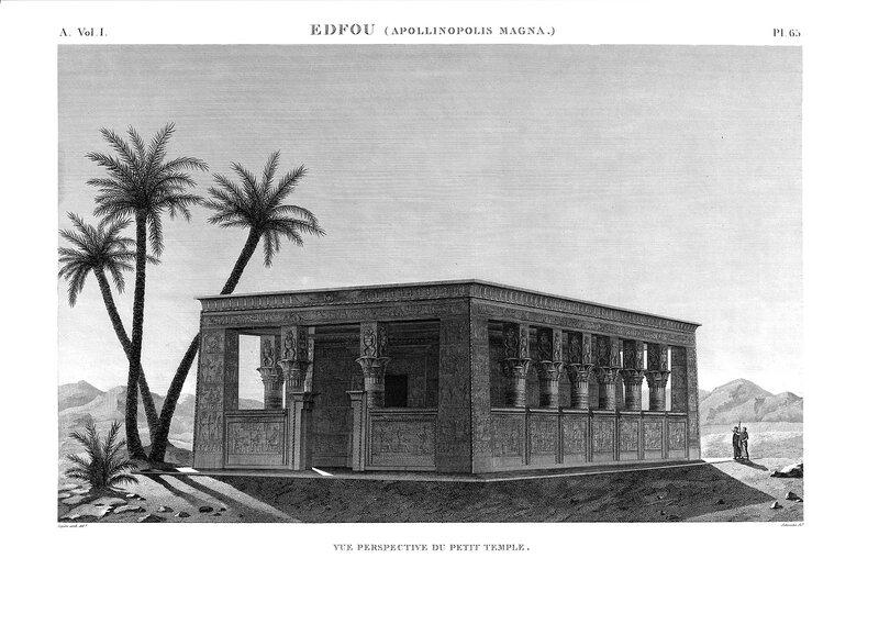 Храм Эдфу, перспективный вид малого храма