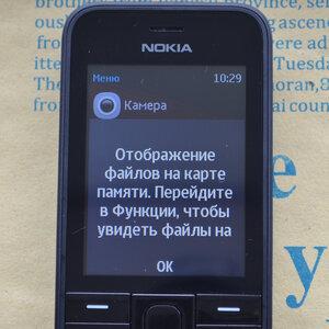 """Nokia 220 Dual SIM - """"Бабушкофон"""" по-фински - Helpix: https://www.helpix.ru/opinion/201408/52113-nokia_220_dual_sim.html"""
