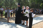 открытие памятника в честь воинов-освободителей