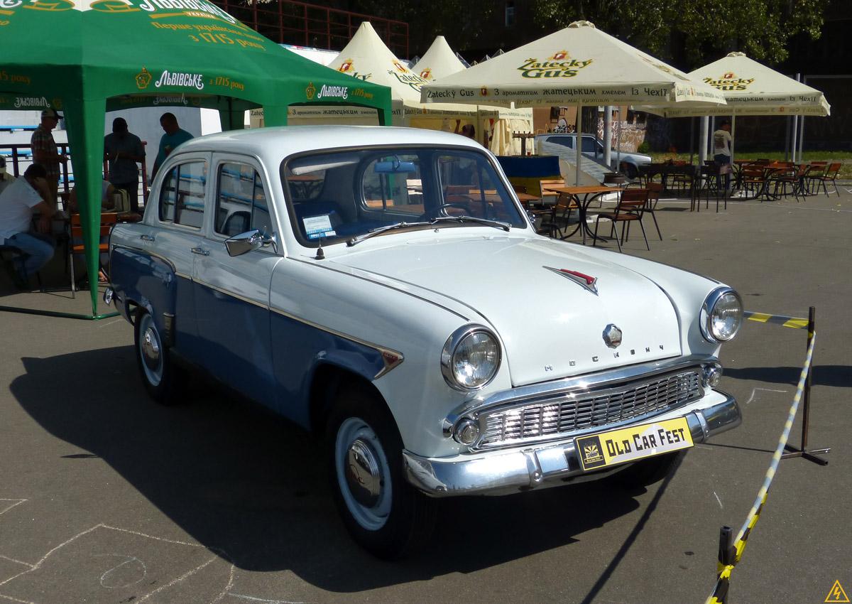Выставка ретро-автомобилей «Old Car Fest»
