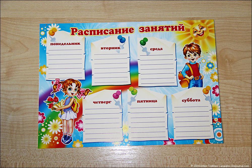 http://img-fotki.yandex.ru/get/6733/225452242.34/0_13f004_d0999089_orig