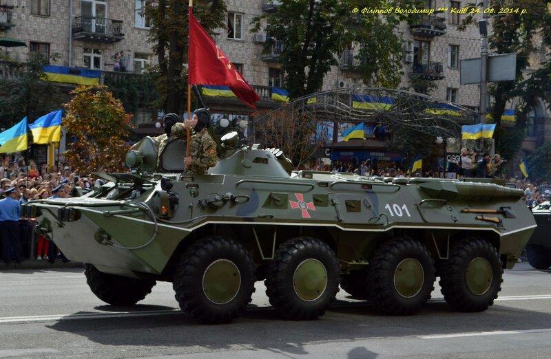 Парад в честь Дня Независимости Украины 2014 г.