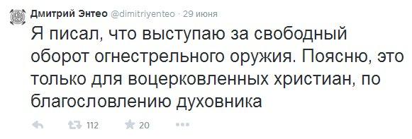 http://img-fotki.yandex.ru/get/6733/252394055.3/0_e6cb7_5e61a363_orig.jpg