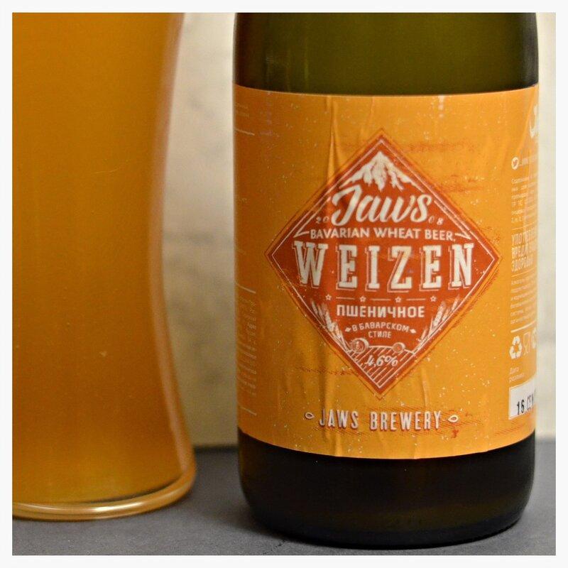 Jaws Weizen