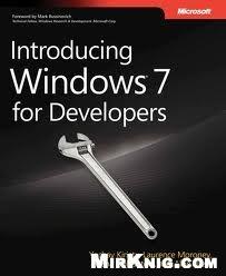 Книга Introducing Windows® 7 for Developers