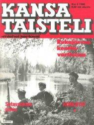 Журнал Kansa taisteli: miehet kertovat №5 1980