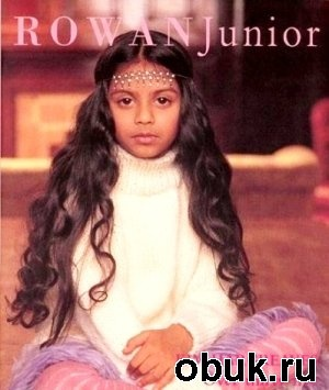 Книга Rowan Junior