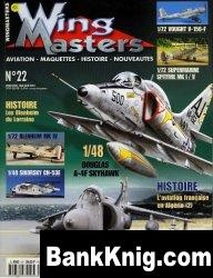 Журнал Wing Masters №22 2001 pdf 69,2Мб
