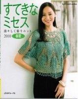Let's knit series - 151 номер (спицы + крючок) 1997-2011 djvu 323Мб