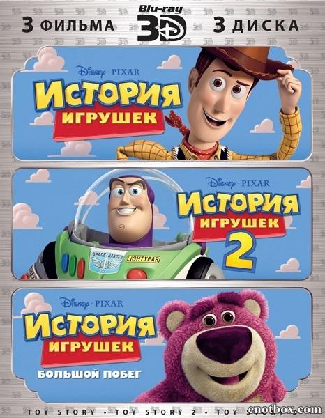 История игрушек. Трилогия / Toy Story. Trilogy / 1995-2010 / ДБ, 2 х ПМ, АП (Визгунов, Живов), СТ / BDRip (1080p)