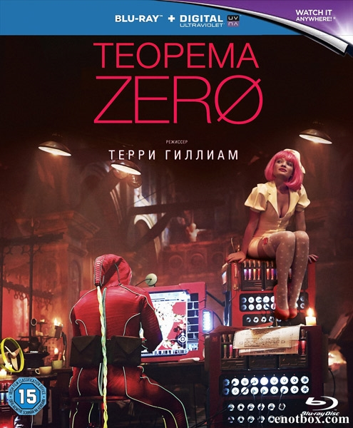Теорема Зеро / The Zero Theorem (2013/BDRip/HDRip)