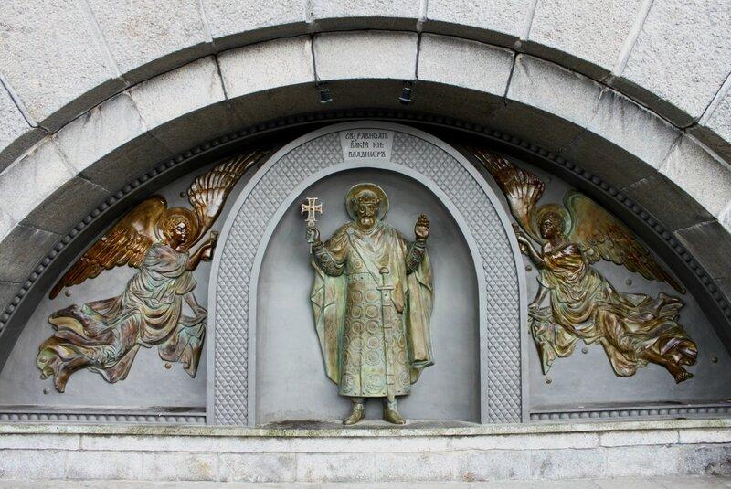 Восстановлен горельеф Владимира Крестителя
